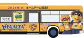 仙台のラッピングを施した仙台市バスのイメージ画像(ベガルタ仙台提供)
