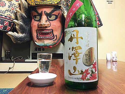 【4145】丹澤山 純米吟醸 ひとめぼれ 冬の足音 火入(たんざわさん)【神奈川県】