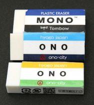MONO消しゴム(上)のパロディー版として小野市観光協会が作った「ONO消しゴム」=小野市内