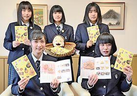 「どじょう料理レシピBOOK」を披露する情報科学高校の生徒