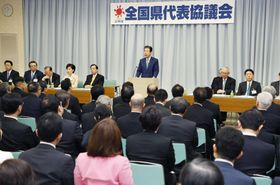 公明党本部で開かれた「全国県代表協議会」=24日午後、東京都新宿区