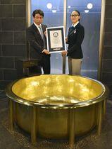 ギネス記録で世界最重量と認定されたハウステンボスの黄金風呂=22日午後、長崎県佐世保市
