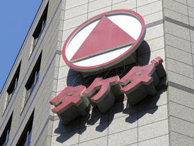 武田薬品工業東京本社のロゴマーク=東京都中央区