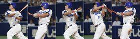 DeNA戦でサイクル安打を達成した中日・平田。(左から)1回の左越え本塁打、2回の左越え二塁打、4回の左中間二塁打、5回の右翼線三塁打、7回の左前打=ナゴヤドーム