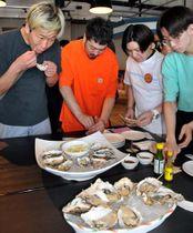 出荷が始まった生の殻付きかきを試食する参加者
