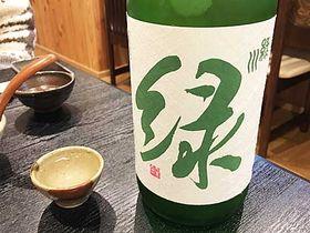 新潟県魚沼市 緑川酒造