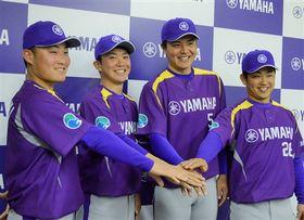 会見したヤマハ野球部新加入の(左から)高杯、野沢、網谷、古川=浜松市中区のヤマハ研修会館