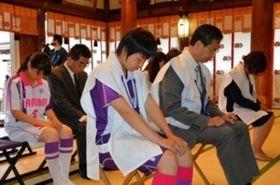 サッカー 播磨高の女子サッカー部が必勝祈願 14日に初公式戦
