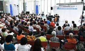 霧島国際音楽祭の幕開けを告げる県民ふれあいコンサート=県庁