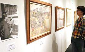 山下清の作品や写真が並ぶ企画展