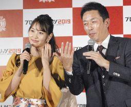 イベントに登場した永尾まりや(左)と赤星憲広さん=25日、東京都内
