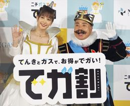 日本瓦斯の新CM発表会に登場した本田翼(左)と出川哲朗=12日、東京都内