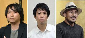 第160回芥川賞・直木賞(左から)上田岳弘さん、町屋良平さん、真藤順丈さん