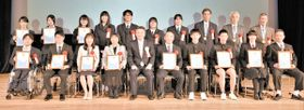 三豊市特別表彰式