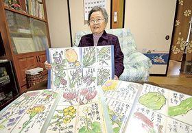夏目きよ子さんと、夫の金八さんに宛てた絵手紙=14日、浜松市浜北区