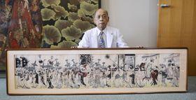 医師の北貞夫さんが保管していた喜多川歌麿の7枚組み版画「見立唐人行列」=12日、栃木県那須塩原市