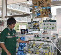 セブン―イレブン長野花咲町店で販売している携帯トイレを手にする野沢さん