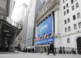 ニューヨーク証券取引所=22日(UPI=共同)