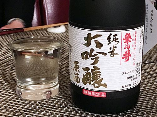 愛媛県松山市 後藤酒造