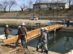 設置された流れ橋
