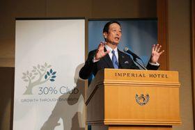 30%クラブジャパンの会長に就任し、あいさつする資生堂の魚谷雅彦社長=資生堂提供