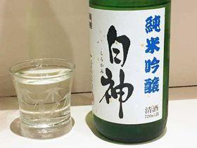 青森県弘前市 白神酒造