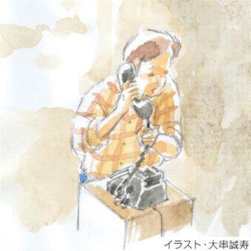 完璧主義で陥った悪循環 吃音~きつおん~リアル(2) 菊池良和(九州大病院・吃音外来医師)