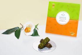 福寿園のチョコ「クランチショコラアソート」