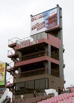 楽天生命パーク宮城に新設された観戦スタンド「イーグルス・タワー」