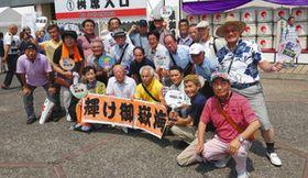 手作りのうちわで御嶽海を応援した友備会員ら=名古屋市のドルフィンズアリーナで(同会提供)