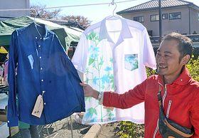 境港市が特産化を目指す伯州綿を素材にシャツを製作した仲里心平さん