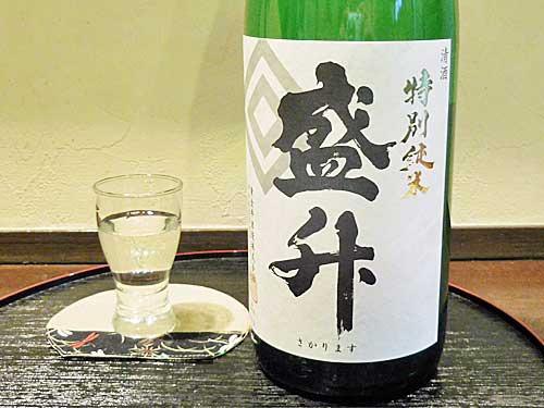 神奈川県厚木市 黄金井酒造