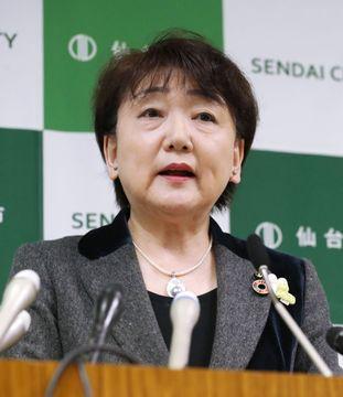 仙台市で新型コロナ感染を確認