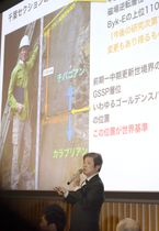 「チバニアン」の命名決定を受け、記者会見で説明する岡田誠茨城大教授=17日午後、東京都立川市