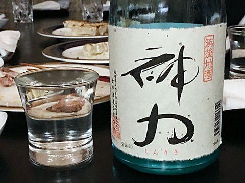 【3282】神力 純米大吟醸(しんりき)【福岡県】