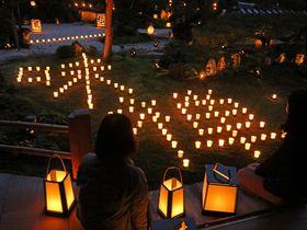 ろうそくの明かりで禅語が浮かび上がった書院の庭(11日午後5時45分、京都市右京区・東林院)