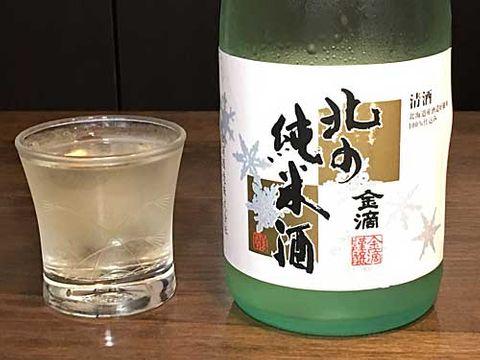 【4340】金滴 北の純米酒(きんてき)【北海道】