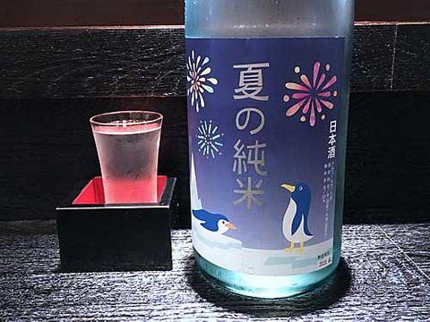 【3921】八鶴 夏の純米 華さやか 生貯蔵(はちつる)【青森県】