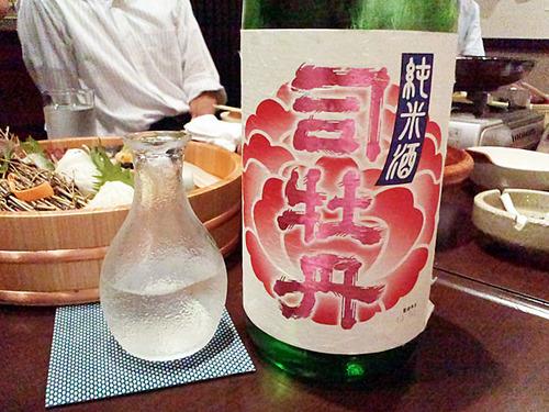 高知県高岡郡佐川町 司牡丹酒造