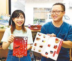 魚津漆器を紹介する小冊子を手にする(左から)泉さんと鷹休さん