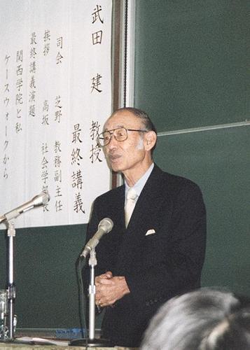 最終講義をする関学の武田建教授、「講義の学生とフットボールの選手。二つのいい学生に囲まれて過ごせたのが最高の思い出」と語った=2000年