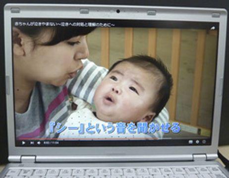 動画視聴で乳児虐待半減 「泣き」への対処法伝授