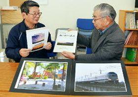 住民から募った写真を掲載した写真集を手にする永戸富夫総務部長(右)