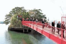 歌枕「籬が島」の赤い橋リニューアル 「観光の目玉に」