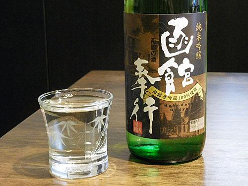 兵庫県伊丹市 小西酒造富士山蔵