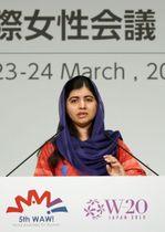 国際女性会議「WAW!」で基調講演をするノーベル平和賞を受賞したマララ・ユスフザイさん=23日午前、東京都内のホテル(代表撮影)