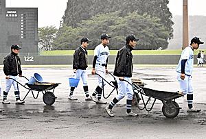 「秋季高校野球福島県大会」24日決勝戦 雨天順延で仕切り直し