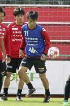 今季初出場初スタメンのDF菊地。完封でチームに勢いを取り戻す