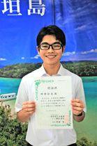 県内最年少で防災士の資格を取得した石垣第二中学の岡部壮良さん=21日、石垣市役所