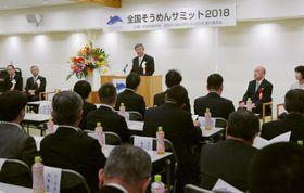 奈良県桜井市で始まった「全国そうめんサミット2018」であいさつする松井正剛市長=20日午後